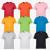 [무지] 반팔 티셔츠 - Asia fit (76000)