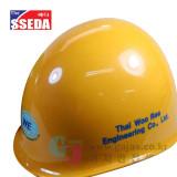 SSEDA 안전모-투구형(자동)