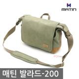 매틴 발라드 200 그린 숄더백 카메라/DSLR가방 M9877 (발라드 200 그린)