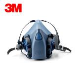 3M 마스크 반면형 면체 750X 프리미엄 (양구형) 방진 방독