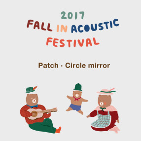 FIAF Patch / Circle mirror