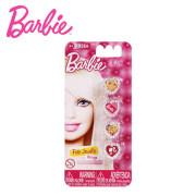 [Barbie] 바비 쥬얼리 반지