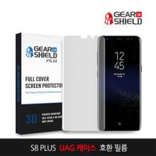 기어쉴드 갤럭시S8플러스 액정보호필름 풀커버 3D 포밍 케이스호환