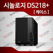 시놀로지 DS218+ (하드미포함) 에이블스토어 2베이