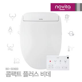 {신제품} 노비타 비데 BD-SD600 콤팩트 플러스 비데 - 사은품 증정-