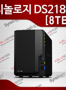 시놀로지 DS218+ 8TB(4TB x 2) 에이블스토어