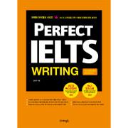 퍼펙트 아이엘츠라이팅 아카데믹 (Perfect IELTS Writing Academic)