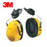 3M 귀덮개 H9P3E (헬멧 안전모용) 청력 보호구 소음방지 귀마개