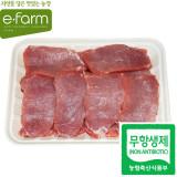 [이팜] 무항생제 등심(돈육 냉장 돈까스용)(600g)