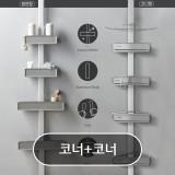 맥맨 멀티 시스템 욕실 선반 2EA 코너형+코너형 (벽선반 코너 욕실수납)