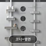 맥맨 멀티 시스템 욕실 선반 2EA 코너형+평면형 (벽선반 코너 욕실수납)