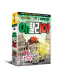 [고대신룡 레어 장식증정!]드래곤빌리지 지리도감 3 이탈리아 (한정 초판!)