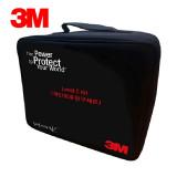 3M 보호복 가방 화관법(C KIT-휴대용 가방)