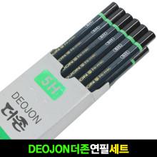 [스쿨문구] 더존연필 타스