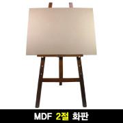 [스쿨문구] MDF 화판 2절 스케치보드 이젤받침 판넬
