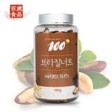 백세식품 브라질너트 380g [무료배송] 17년 07월31일 통관제품