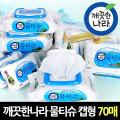 [스쿨문구] 깨끗한나라 물티슈 캡형 70매