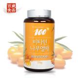 백세식품 비타민나무열매 370g [무료배송]
