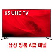 (포인트 5,000원 증정!) 65인치UHD/크로스오버 타이오 TIO 65UH6030 UHD TV 모니터