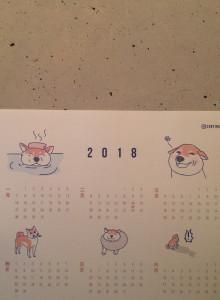 2018 시바견 일러스트 달력 (연력)