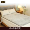 김수자 온수더블(국화)/온수매트