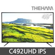 더함 코스모 C492UHD IPS 49인치 UHD TV 엘지패널
