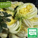[이팜] [예약상품 D-2] 유기농 절임배추(10Kg)