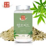 백세식품 햄프씨드 400g [무료배송]