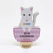 2018 고양이 달력 / 캣 캘린더 / 탁상 달력 / 미니 달력