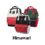 쓸데없이 고퀄 Himawari-h900d Mix 인조가죽백팩/직장인여성백팩/가벼운여성백팩/여성캐주얼백팩/여행용백팩/데일리백팩/여자 20대 대학생 30대 직장인 백팩 가방/여행가방