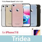 [Tridea] 50%한정특가 아이폰7/8 충격방지 카본 파워가드 휴대폰 케이스