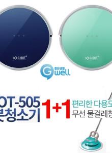 [사은품] 지웰 지봇 505 로봇청소기/세트형/물걸레기능/1+1사은품/다용도 멀티 무선물걸레청소기 증정
