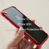 데빌케이스 아이폰8/8플러스 알루미늄 카메라 보호링