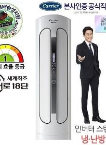 사계절 냉난방기 ASQ16VX1GA ASQ18VX1GA ASQ23VX1GA 캐리어 온라인 공식 인증점 한일전기