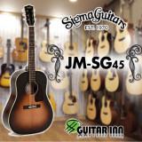 시그마 JM-SG45 / 세팅발송 / 공식대리점 / 쿠폰할인