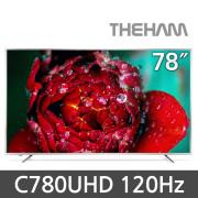 79인치 UHD TV 더함 코스모 C780UHD 120Hz 삼성패널
