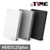 ipTIME HDD3125plus USB3.0 외장하드 케이스
