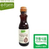 [이팜] 이팜참기름(300ml)