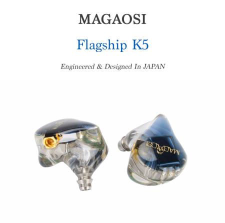 (한국총판) MAGAOSI K5 5BA 3개의 커스텀 케이블 가성비 끝판왕!
