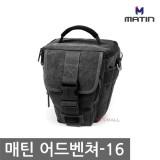 매틴 어드벤쳐-16 줌백 블랙 DSLR/카메라가방 숄더백 코튼캔버스 재질/24-70 수납가능 (어드벤쳐-16 M9725)