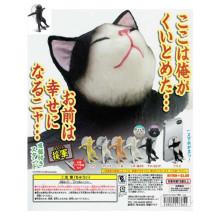 [키탄클럽] 흰색박스 여긴 내가 막았다 넌행복해라 냥~ 핸드폰 스탠드 (1박스=12개입) 랜덤 낱개판매/고양이/냥이/고양이 핸드폰 거치대