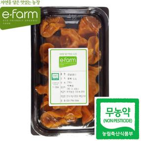 [이팜] 무농약 감말랭이(240g)