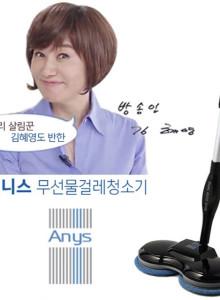 애니스 무선 물걸레청소기 JB2000/최신버전/선물인기/사은품증정