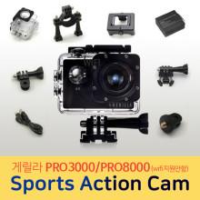 국민액션캠 게릴라 PRO 3000 / 고프로 / Gopro / LG액션캠 / 샤오미 액션캠 / 소니 / 4K 버전추가