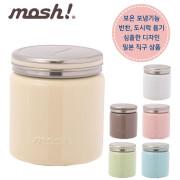[일본직구] 모슈 보온 보냉 푸드 냄비 300ML MOSH TABLE FOOD POT / 디자인 도시락/ 보온 도시락통 / 보온 반찬통 / 보온용기