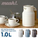 [일본직구] 모슈 보온 보냉 테이블 팟 MOSH TABLE POT / 디자인 주전자 / 테이블 주전자 / 보온 주전자 / 보냉 주전자