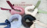 강아지옷/봉주르펫/ 강아지 머플러/ 애견옷/ FUR MUFFLER FOR PETS/퍼 머플러 포 펫