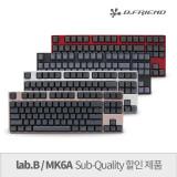 [Sub-quality] 비프렌드 lab.B MK6A alumen / 풀알루미늄 기계식 키보드