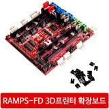 아두이노 DUE용 RAMPS FD보드 3D프린터 LCD확장