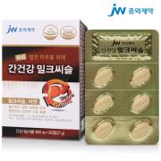 중외제약 간건강 밀크씨슬 900mg 30정 1개월분
